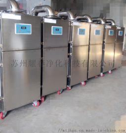 GMP认证除尘机,移动式除尘器