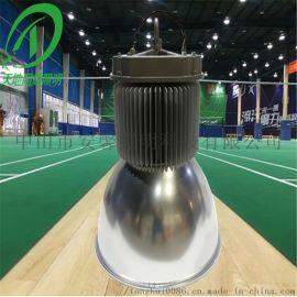 8米室内体育馆LED照明灯瓦数