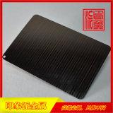 304横纹红古铜不锈钢蚀刻板供应商