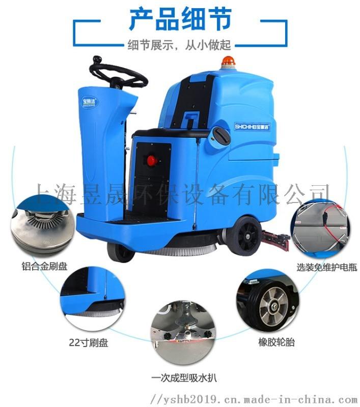 常州洗地機全自動駕駛式洗地機電瓶洗地機工業洗地機