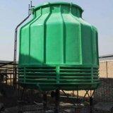 玻璃鋼圓形塔 溼式冷卻塔 集水型圓形冷卻塔