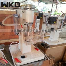 实验室单槽浮选机 变频加温浮选机  充气式浮选机