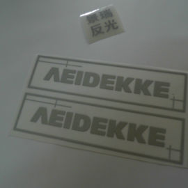 厂家供应服装反光印花 反光烫画 反光膜 反光标