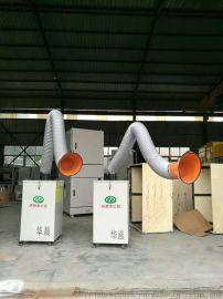 济南华晨宏业HCHY1500移动式焊烟除尘器