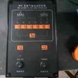 WDK雾航汽笛自动控制器