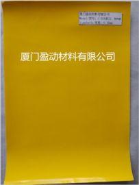 四川滑雪服装品牌 厂家提供无缝口袋 黄色防水装饰膜