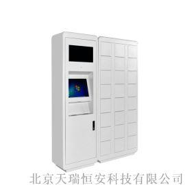 智慧儲物櫃廠家青島電子存包櫃提供動態庫接口天瑞恆安