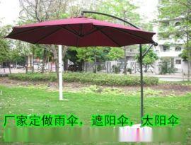 石家庄定制太阳伞 遮阳伞岗亭伞罗马伞