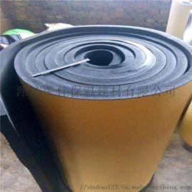 10mm厚度铝箔橡塑不干胶保温板
