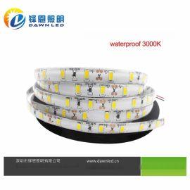 LED软灯带5730超亮灯珠60珠软灯条