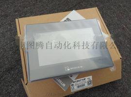 深圳威纶7寸带以太网触摸屏MT8071iP