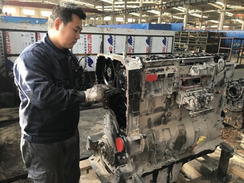 山东日照康明斯X15现场维修 发动机大修