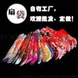 日式扇套苏绣扇袋折扇扇古典扇扇袋包装中国风丝绸