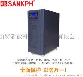 SANKPH UPS不间断电源10KVA