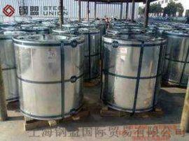 宝钢青山SMP铝镁锰板 加工配送服务