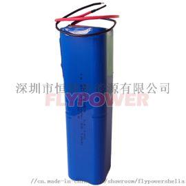 14.8V 4400mAh 锂离子电池组生产厂家