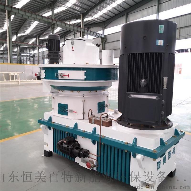 山东新型免注油颗粒机 时产2吨木屑颗粒机