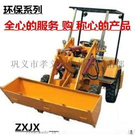优质四轮电动装载机 哪里卖电瓶铲车