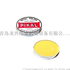 日本Pikal care油性研磨膏金属抛光膏