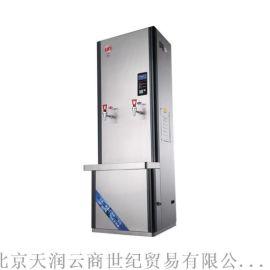 北京宏华沸腾式商务电开水器FT-9智能带净水