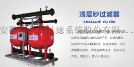 工业中水处理过滤设备