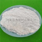 填料用重钙粉 乳胶漆用重钙粉 环保腻子粉