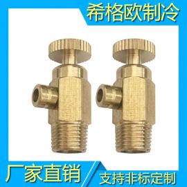 换气阀 集水头放气阀空调疏水阀 排水阀广州厂家