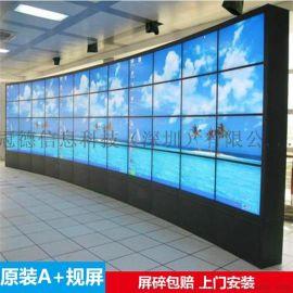 超窄边3.3MM单元电视墙液晶拼接屏
