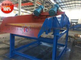 供应洗砂回收装置配件 细砂收集机分离机设备