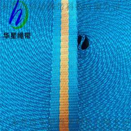 款式新颖帆布手表带 东莞厂家专业生产销售手表带