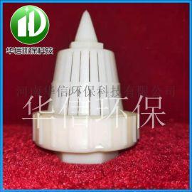 专业供应塑料滤帽滤头异形水帽过滤器尖头ABS排水帽
