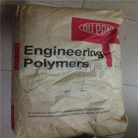 7246耐高温 耐老化 弹性体TPEE塑胶原料