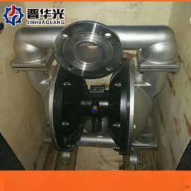 上海黄浦区厂家矿用气动隔膜泵耐腐蚀气动隔膜泵