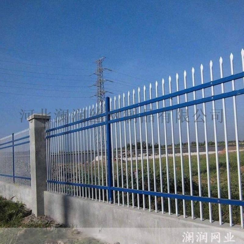 长春庭院别墅锌钢护栏厂商