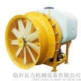 諾力瓦揹負式式風送噴霧機 拖拉機打藥機