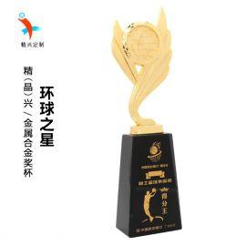广州金属奖杯,提供刻字定做 合金水晶奖杯奖牌
