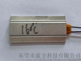 蒸面器PTC恒温发热元件 蓝宇PTC厂家直销