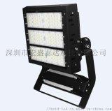 高亮LED投光灯300W热销LED高杆灯300W