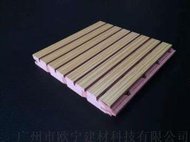 室内墙面木质吸音材料 15mm环保阻燃木质吸音板