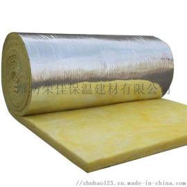 玻璃棉保温价格|贴面玻璃棉卷毡规格