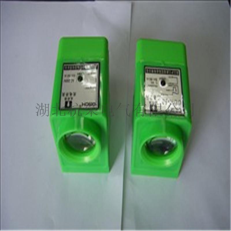 光电开关尺寸检测距离CBN5-F46-E0