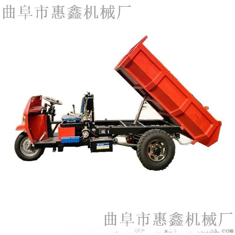 多种用途矿用运输三轮车/地铁项目施工三轮车