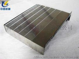 立冈机床PT55/45数控车床导轨伸缩钢板防护罩
