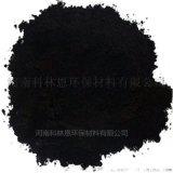 河南廠家直銷化工污水淨化活性炭木質粉狀活性炭