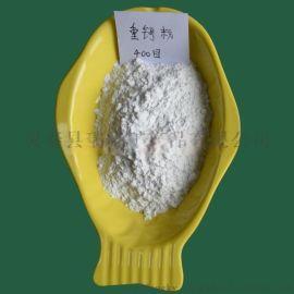 橡胶行业增强剂碳酸钙粉 1000目重钙粉厂家