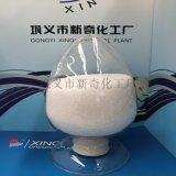 洗砂污水用絮凝剂聚丙烯酰胺价格多少钱