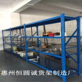 货架生产定制仓库工厂货架厂家直销
