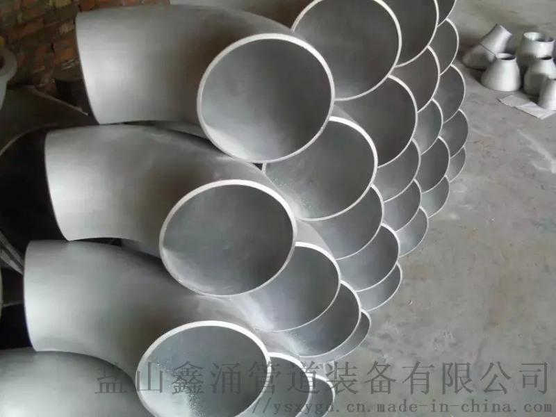 鹽山鑫涌彎頭製造廠|國家重點工程使用管件