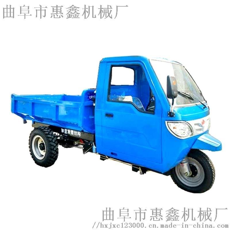 家用拉粮食三轮车/单缸柴油动力三轮车