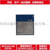 IOT物联网模块 ESP8266模块